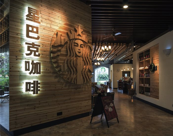 Starbucks and Alibaba have partnered to offer a coffee delivery service in China